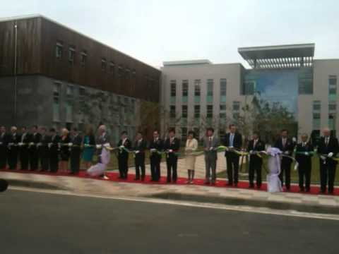 The opening ceremony of NLCS Jeju