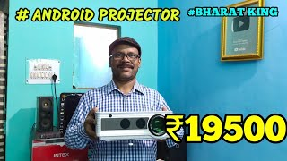 BHARAT ELECTRONICS BEST PROJECTOR ,MINI PROJECTOR, POCKET PROJECTOR,₹19500, Android PROJECTOR,led TV