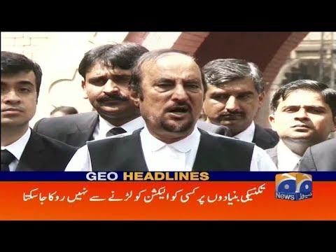 Geo Headlines - 11 AM - 23 June 2018