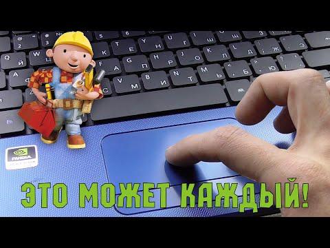 Не работает клавиатура/тачпад в ноутбуке Acer 5750G