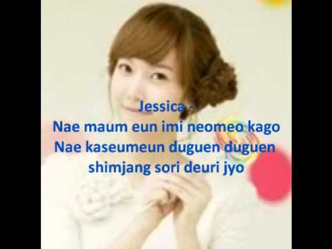 05. Girls' Generation - Kissing You Official Lyrics