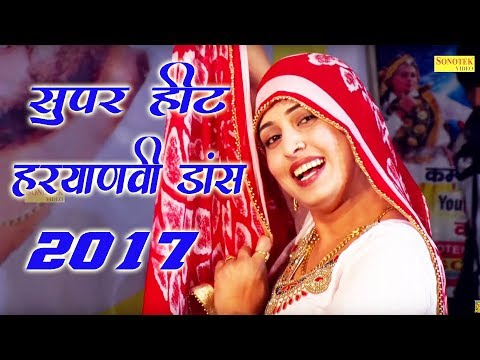 New Video Song | Main Teri Nachai Nachu Su | Raj Mawar | Live Stage Dance | Haryanvi Song 2017