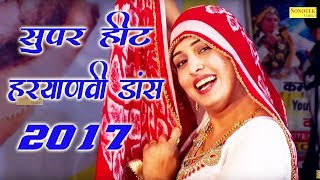 New Video Song   Main Teri Nachai Nachu Su   Raj Mawar   Live Stage Dance   Haryanvi Song 2017