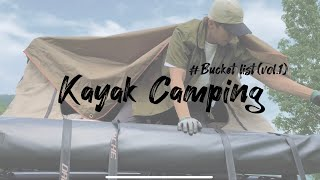 버킷리스트. 인생 첫 카약 캠핑. 화천 파로호 제대로 노지에서 부터 카약 타고 섬까지. First Time Kayak camping. Bucket list. (1/2) 루프탑텐트