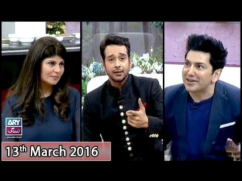 Salam Zindagi - Guest: Rubeena Ashraf & Fakhir - 13th March 2016