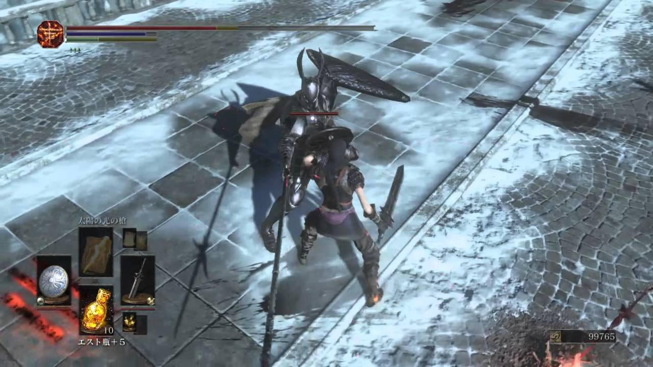 Dark Souls Character Builds Pvp