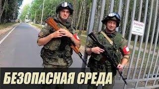 Армейские игры 2018.  Кострома