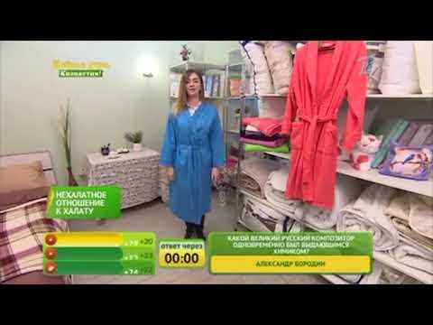 Махровый или вафельный халат - как выбрать хороший халат