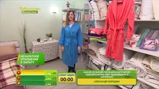 видео Мужские махровые халаты. Банный с капюшоном недорого. Интернет магазин.