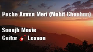 Puche Amma Meri (Sanjh) (Mohit Chauhan) Himachali Folk Song Guitar Lesson