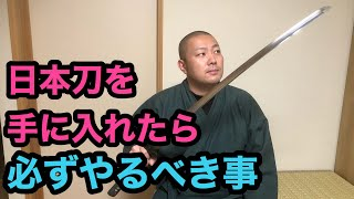 【日本刀】警察の許可が必要?日本刀を手に入れたら必ずやらないといけない事