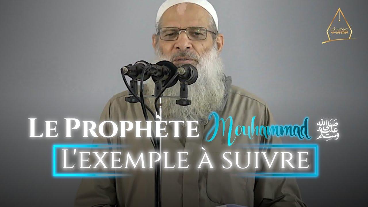 Le Prophète Mouhammad ﷺ : l'exemple à suivre !   Chaykh Raslan