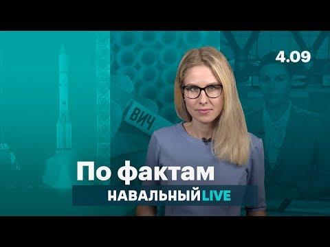 Видео дырка