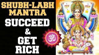 Gambar cover SHUBH-LABH MANTRA: FOR SUCCESS & RICHNESS : 108 TIMES : 100% RESULTS : HAPPY DIWALI !