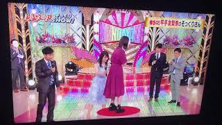欅坂46 #平手友梨奈.