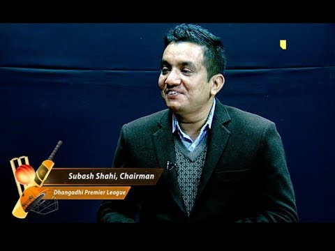 SUBHASH SHAHI (Chairman, Dhangadi Premier League ) | CRICKET & MORE