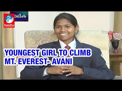 Malavath Poorna : Youngest Girl to Climb Mount Everest | HMTV Avani