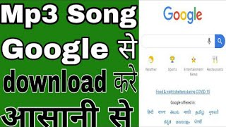 How to download songs from google //Songs kaise download kare