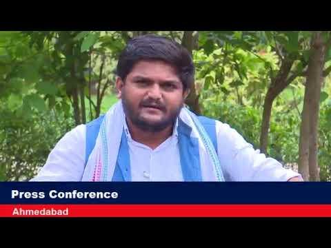 Hardik Patel Press conference after getting bail In 2015 Gujarat Rioting Case