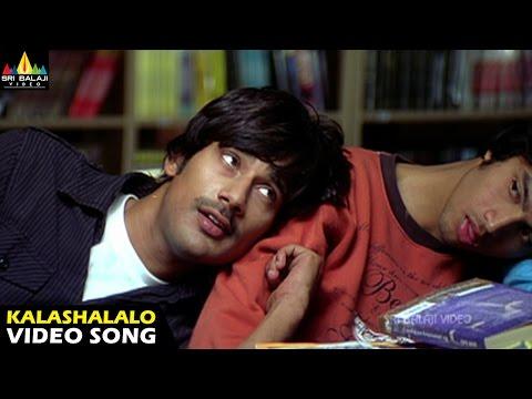 Kotha Bangaru Lokam Songs | Kalashalalo Video Song | Varun Sandesh | Sri Balaji Video