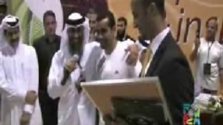 Guinness World Record 2009 QATAR