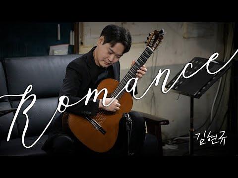 김어준의 다스뵈이다 78회 - Romance