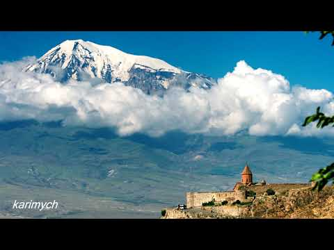 Армянский дудук. Арарат.