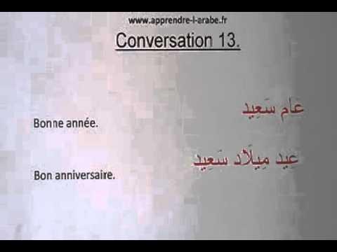 Parler L Arabe 13 Bonne Annee Bon Anniversaire Youtube