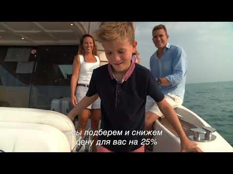 Think Direct Book Direct - Rixos Russian