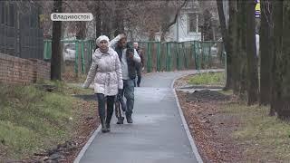 Председатель Думы Владивостока проверил выполнение наказа избирателей