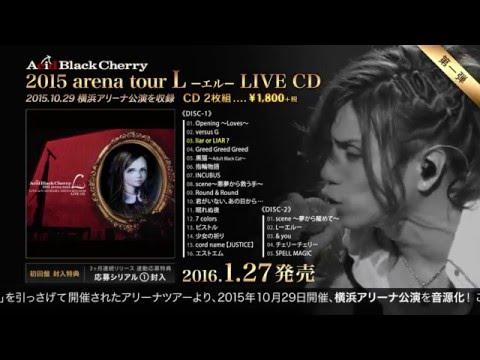 Acid Black Cherry / LIVE作品【3ヶ月連続リリース】告知映像