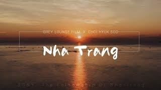 나트랑 소니원정대! 최혁수 작가와 함께한 나트랑 여행기/ Nha Trang Movie - 그레이라운지