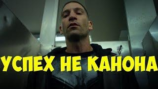 Не канон, но в чем-то лучше  - [ОБЗОР] Каратель 1 сезон (Без спойлеров)