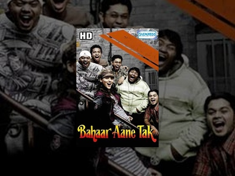 Bahar Aane Tak - Teenage Monsoon  (HD) Hindi Full Movie - Sanjeev - Riya Bamniyal  (Eng Subtitles)