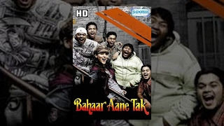 Bahar Aane Tak - Teenage Monsoon - Hindi Dubbed Movie (2014) - Sanjeev, Riya - Popular Dubbed Movies