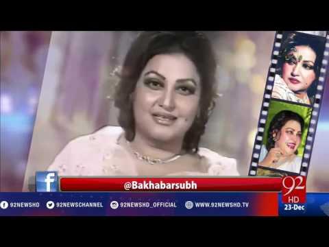 Madam Noor Jehan's Death Anniversary- 23-12-2016 - 92NewsHD