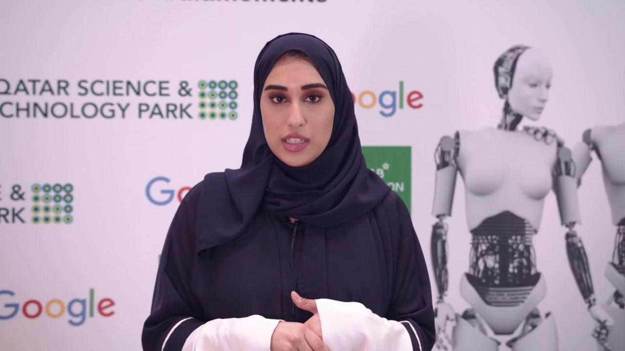 Arab Innovation Academy | Qatar 2020