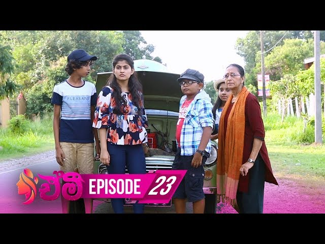 Emy | Episode 23 - (2019-05-22) | ITN