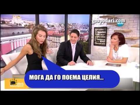 Забавни лапсуси и обърквации от българските телевизии