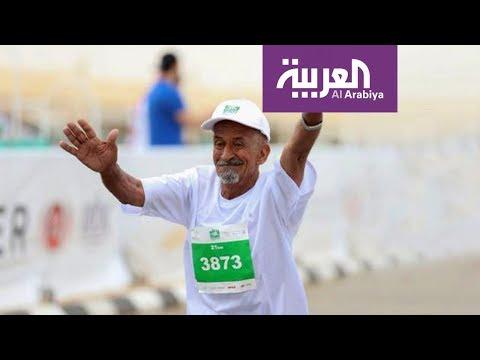 في ماراثون الرياض.. سعودي عمره 80 عاما ينجح في الجري 21 كلم  - نشر قبل 22 ساعة