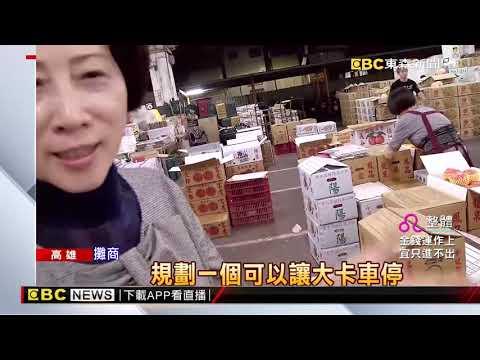 韓國瑜就職日夜宿果菜市場 攤商期盼要建言