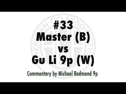 AGA Master Review Series, Game 33: Master [B] vs. Gu Li 9p [W]