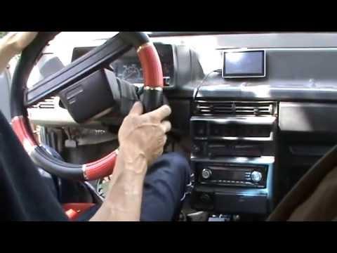 Как выставить руль ровно