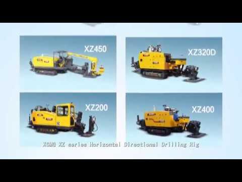 видео: Установки ГНБ XCMG серии XZ