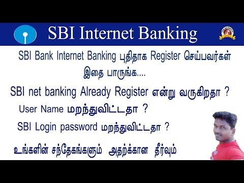 SBI Internet Banking INTERNET Banking Registration Problem And  Solution In TAMIL