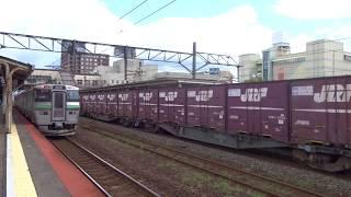 DF200形牽引貨物列車 苫小牧駅通過