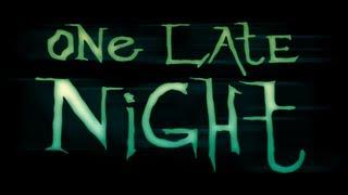 УНЫЛЫЙ ОФИС - One Late Night