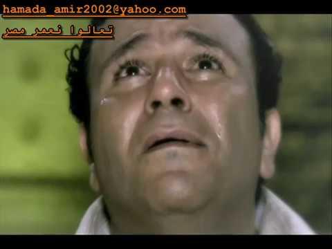 مكالمه تليفونيه يبكى فيها الفنان محمد فؤاد بكاء مرير