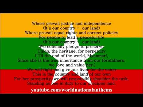 National Anthem Of Burma Myanmar Gba Majay Bma With English Meaning HQ