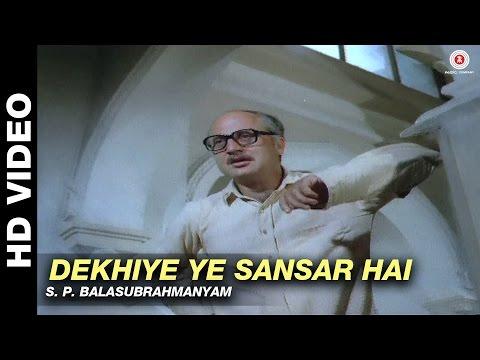 Dekhiye Ye Sansar Hai -  Sansar | S. P. Balasubrahmanyam | Raj Babbar & Rekha